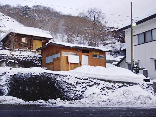 雪に覆われる寺の湯(後方は公衆トイレ) 奥塩原新湯温泉 寺の湯 温泉ソムリエの入湯レポート