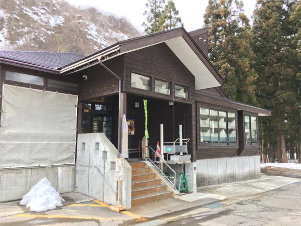 岩の湯 《越後湯沢温泉》 入浴ガイド - 温泉新選組